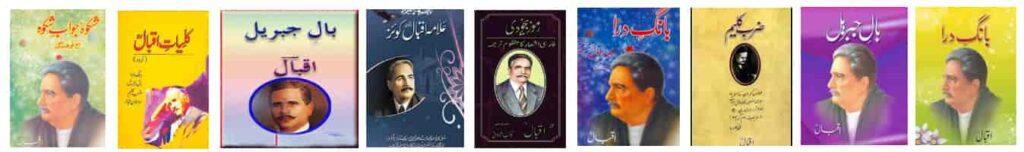 """Bang-e-Dara,"" ""Bal-e-Jabril,"" ""Zarb-e-Kalim,"" ""Asrar-e-Khudi,"" ""Payam-e-Mashriq,"" and ""Javed Nama"""