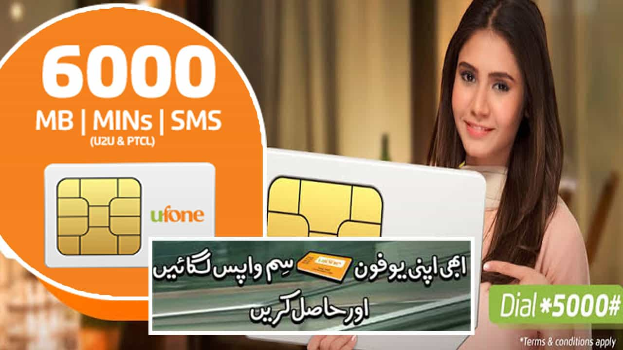 Ufone Sim Lagao Offer - Ufone 4G Packages