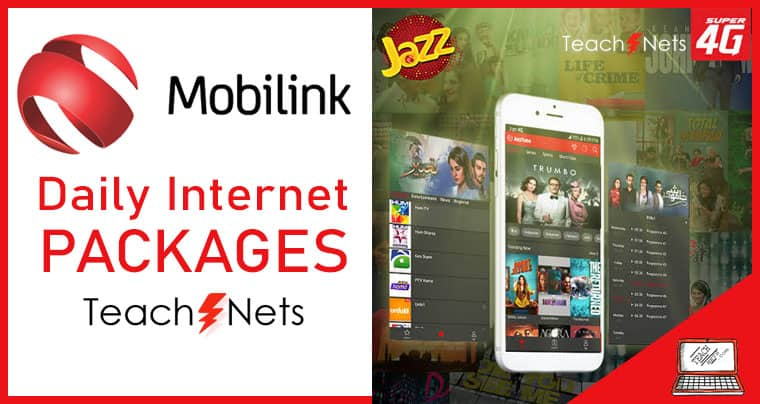Mobilink Daily Internet Package 2020 - Jazz Internet Package