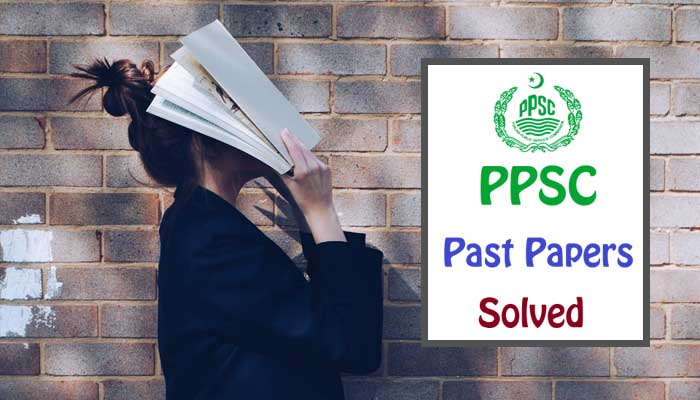 ppsc past papers